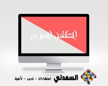 OS971A1.jpg