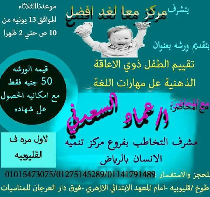 17991141_10155346416854708_6893055964480254386_n