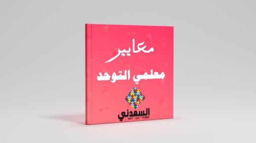 square-book-mockup