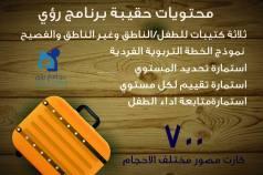 24879837_10156019576644708_9150644620892669079_o