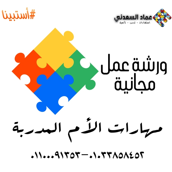 104603-OMFIFY-760-01