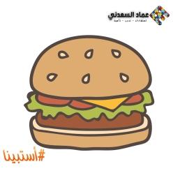 food-06