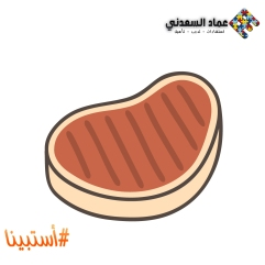 food-07