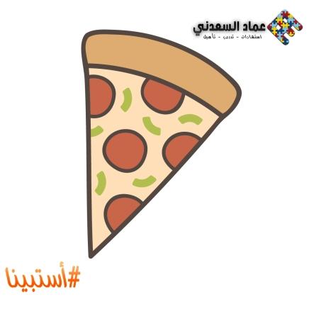 food-11
