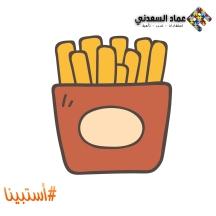 food-12