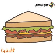 food-13