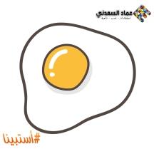 food-17