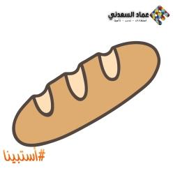 food-18