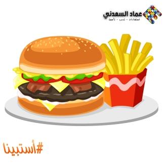 food-20