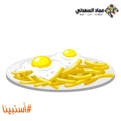 food-22