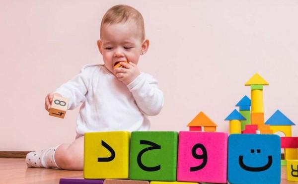 مجموعة مشكلات تترافق مع طفل التوحد ما هي؟؟